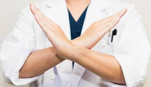 Противопоказания к применению медикаментов от курения