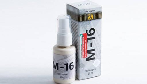М-16 капли спрей