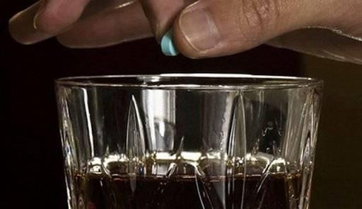 Одновременный прием с алкоголем