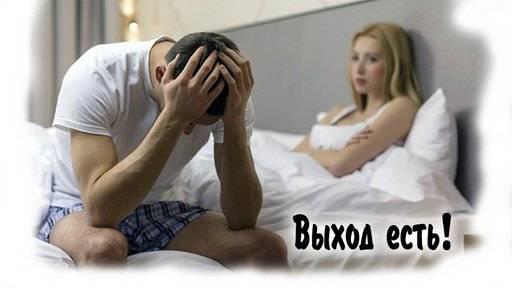 Прием Дженерик Левитры с алкоголем